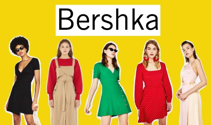 vestidos cintura cintada bershka